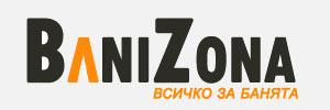 Всичко за банята BaniZona.com