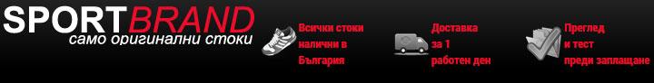 ���������� ��������� www.sportbrand.net